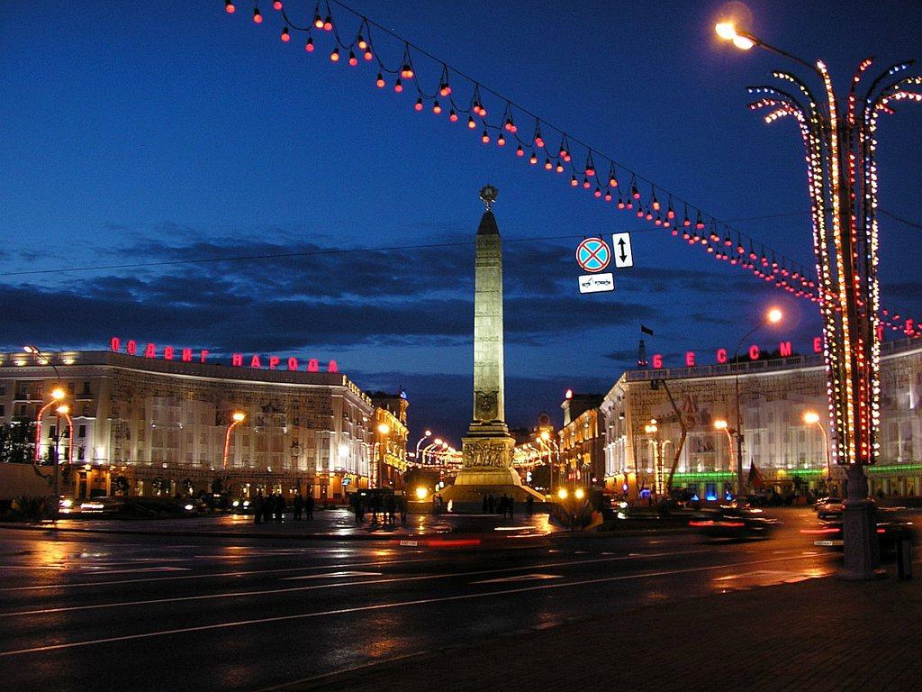 Wycieczki - Białoruś